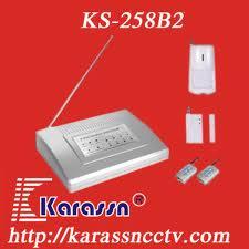 B�o Trộm KARASSN  - KARASSN KS-258B2 - KARASSN KS-258B2