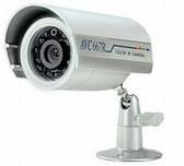 Camera AVTECH  - Camera AVTECH AVC667ZR - Camera AVTECH AVC667ZR